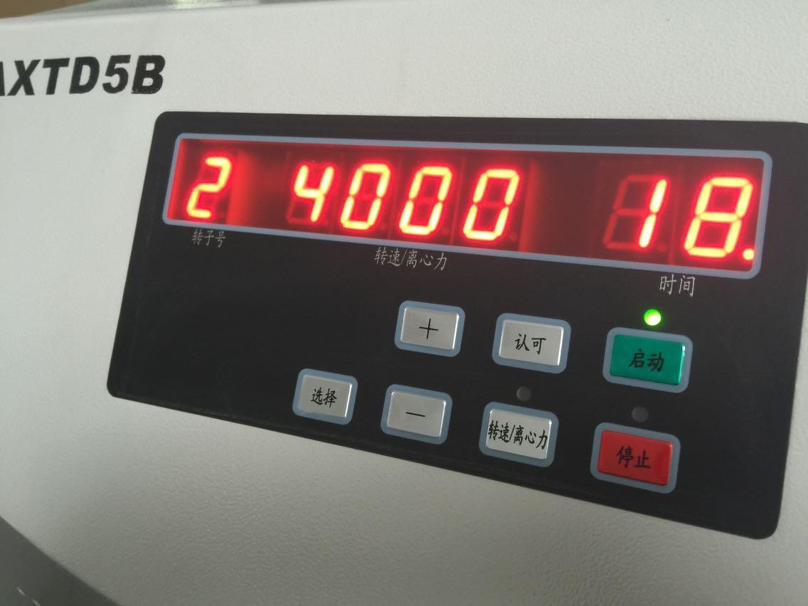 机器设备 数字仪表 1136_852